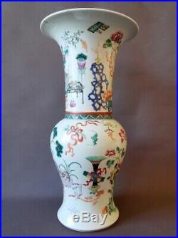 Large Chinese Vase Yen Yen Famille-verte Qing Période De Kangxi Porcelaine