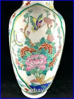 Large Chinese Vintage Antique Famille Rose Porcelain Vase