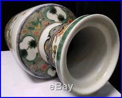 Large Colorful Porcelain Bottle Mythical figure Chinese-staff-shaped Vase X151