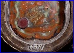 Large Exquisite Antique Chinese Red Glaze Porcelain Bottle Vase Marked
