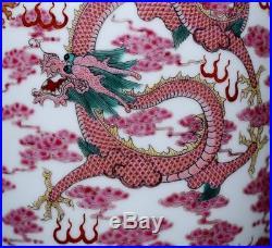 Large Exquisite Chinese Porcelain Dragons Bottle Vase Mark QianLong FA894