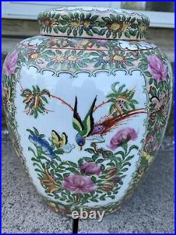 Large Famile Rose Chinese Ginger Jar with Birds and Flowers 27cm tall