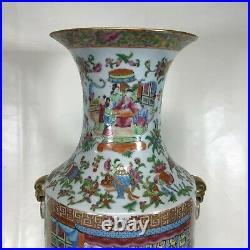Large Fine 19th Century Chinese Porcelain Rose Medallion Vase