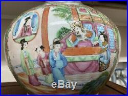 Large Fine Antuque Chinese Famille Rose Tianqiu Bottle Vase 40cm