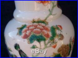 Large Fine Chinese 18th/19thC Famille Verte Rouleau Vase Kangxi Double Ring 14