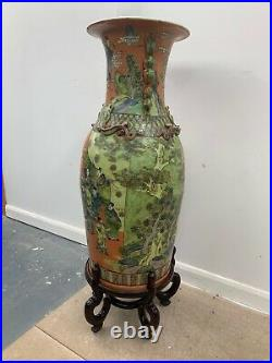 Large Hand Painted Chinese Asian Oriental Vase on Stand Signed 4ft