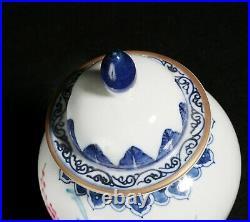 Large Impressive Antique Chinese Famille Rose Porcelain Covered Jars