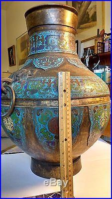 Large, Japanese (Chinese Form) Champleve Enamel and Bronze Vase