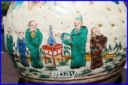 Large Japanese Kutani Vase w Chinese Figures Signed