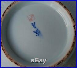 Large Korean Pale Green Celadon Porcelain Vase-Koi Fish -Signed Seong Wol