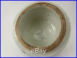 Large Lidded Chinese Blue & White Porcelain Vase