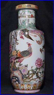 Large Nice Chinese Antique WuCai Porcelain Bottle Vase Mark KangXi FA315