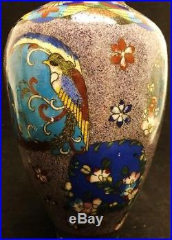 Large ORIENTAL Antique ASIAN BRONZE Chinese CLOISONNE ENAMEL VASE Birds URN