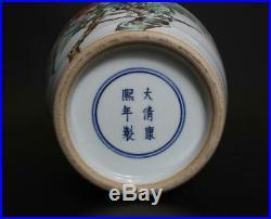 Large Old Chinese Famille Rose Porcelain Vase Kangxi Marked 43cm