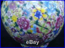 Large Old Chinese Hand Painting Flowers Porcelain Bottle Vase QianLong Mark