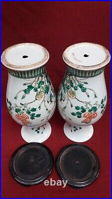 Large PAIR CHINESE Porcelain Famille Verte BALUSTER VASES with BIRDS & FLOWERS