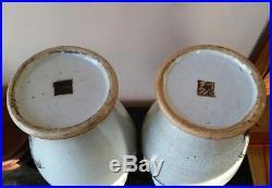 Large Pair Chinese Ge/guan Crackle Dragon Vases Mirror Pair 18 19thc