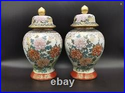 Large Pair of Macau Hand Painted Chinese Urns, Vintage Pieces 31.5cm
