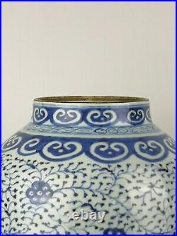 Large Qing Dynasty Blue White Lidded Temple Jar 43cm