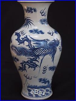 Large Qing Dynasty Dragon & Phoenix Porcelain Vase in Classic Blue & White