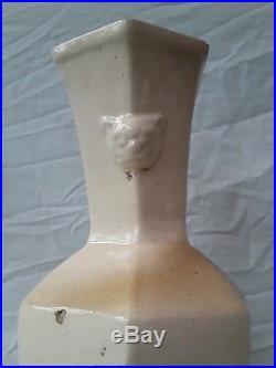 Large Rare Antique Chinese Ming Bronze Form Dongkhe Ware Kiangnan Ting Yao Vase