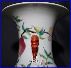 Large Rare Antique Chinese Polychrome Porcelain Vase Marked QianLong FA329