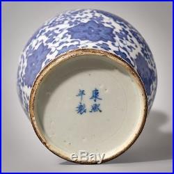 Large Rare Chinese Blue And White Porcelain Plum Vases Marks KangXi 28CM/11H