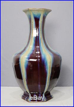Large Red Flambe Glaze Porcelain Vase With Mark M2416
