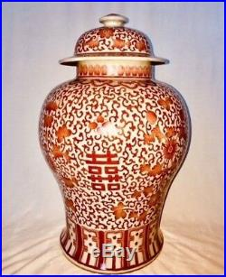 Large Red & White Chinese porcelain Temple Jar with Dome Lid 16.5 Tall