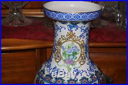 Large Royal Satsuma Japanese Chinese Floor Vase-Handpainted Peacock Bird Flowers
