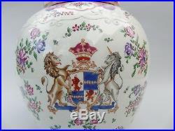 Large Samson Armorial Lidded Jar Chinese Famille Rose Design