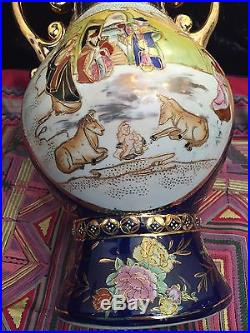 Large Satsuma Vase Exquisite Large 18 in Tall Blue and Gold with Flowers Vintage