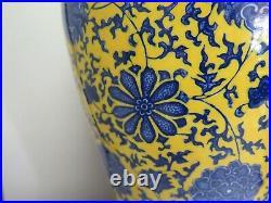 Large Signed Blue & Yellow Chinese Porcelain Vase