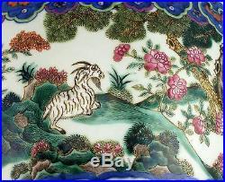 Large Superb 19thC Antique Chinese Famille Rose Porcelain Vase