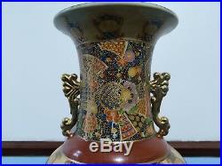 Large Vintage Beautiful Luxurious Original Ancient Chinese Porcelain Vase