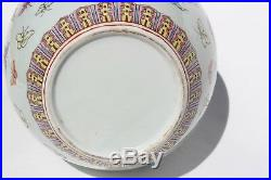 Large Vintage Chinese Famille Rose Enameled Porcelain Vase Butterflies