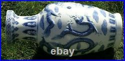 Large Vintage Chinese Japanese Asian Blue & White with Raised Dragons Vase 18.5
