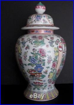 Large Chinese Vase Blog Archive Large Vintage Chinese Porcelain Famille Rose Temple Jar Ginger Jar 18 Tall