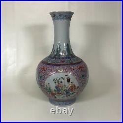 Large Vintage Chinese Porcelain Vase