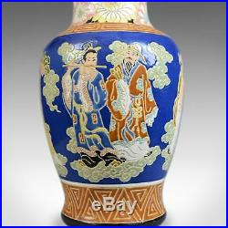 Large, Vintage, Vietnamese, Baluster Vase, Oriental, Mid-Late 20th Century