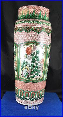 Large Wucai Porcelain Famille Verte Vase Ming Dynasty (17th century)