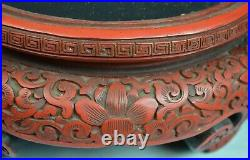 Large and Fine Chinese Cinnabar Ginger Jar on Stand