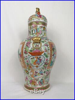 Large antique 19th Century canton Mandarin famille rose lid vase