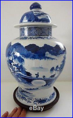 Large baluster blue white vase chinois potiche chinese porcelain Kangxi mark XIX