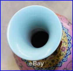 Large famille rose vase. Qing Qianlong Mark