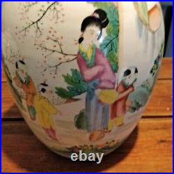 Large heavy Finely Painted Chinese Famille Rose poem ginger Jar