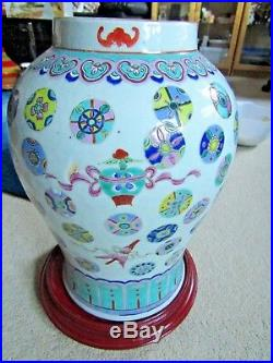 Large lidded Chinese antique baluster vase with original hard wood base 46 cm hi