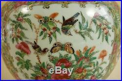 Large mid 19th. Century Chinese Rose Medallion Vase