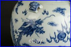 Large perfect antique chinese porcelain dragon vase Ching