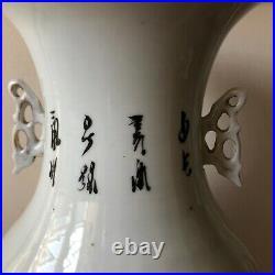 Lovely Large Antique Chinese Vase